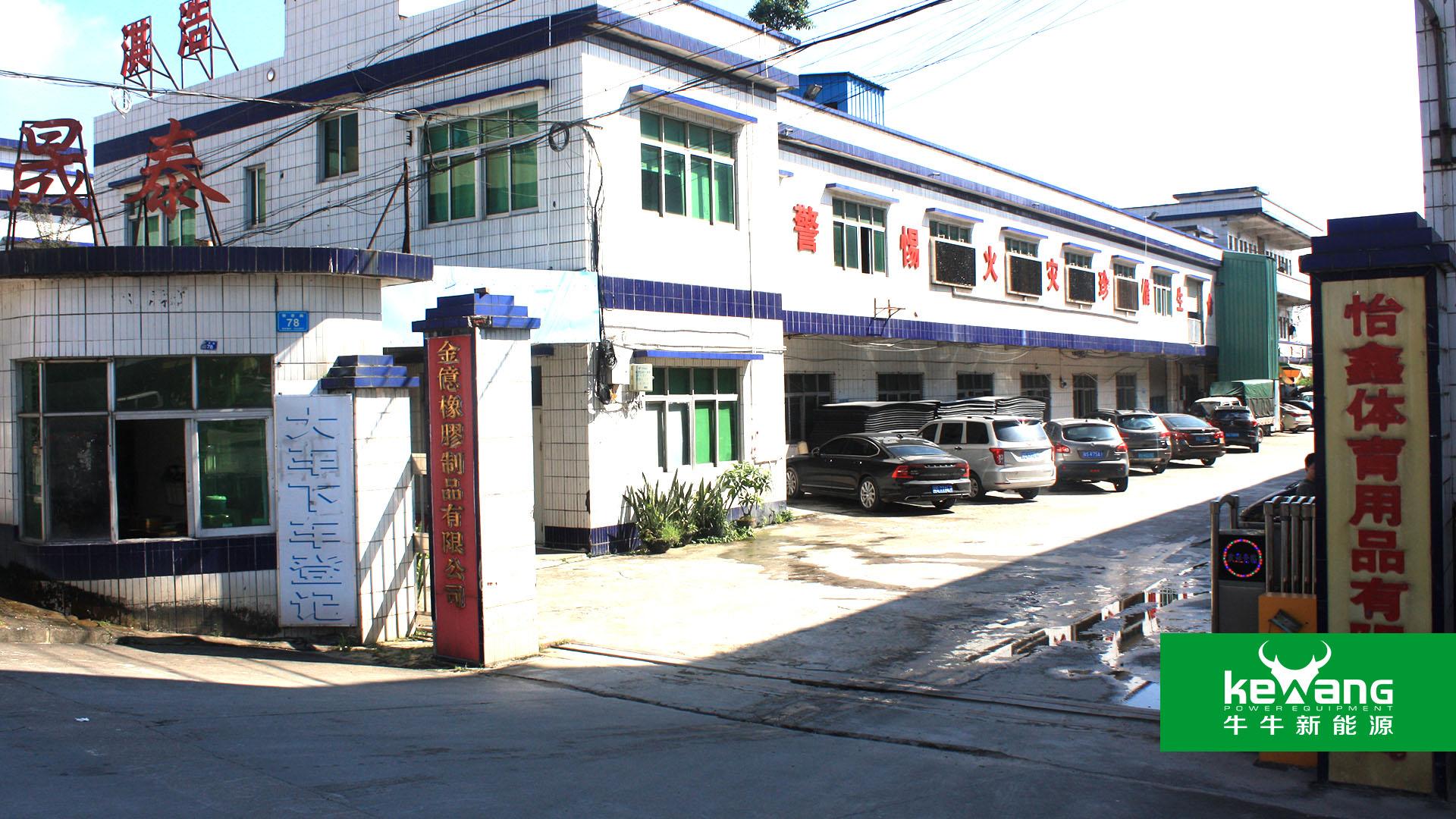 http://www.kewangxny.com/data/images/case/20191207145944_379.jpg