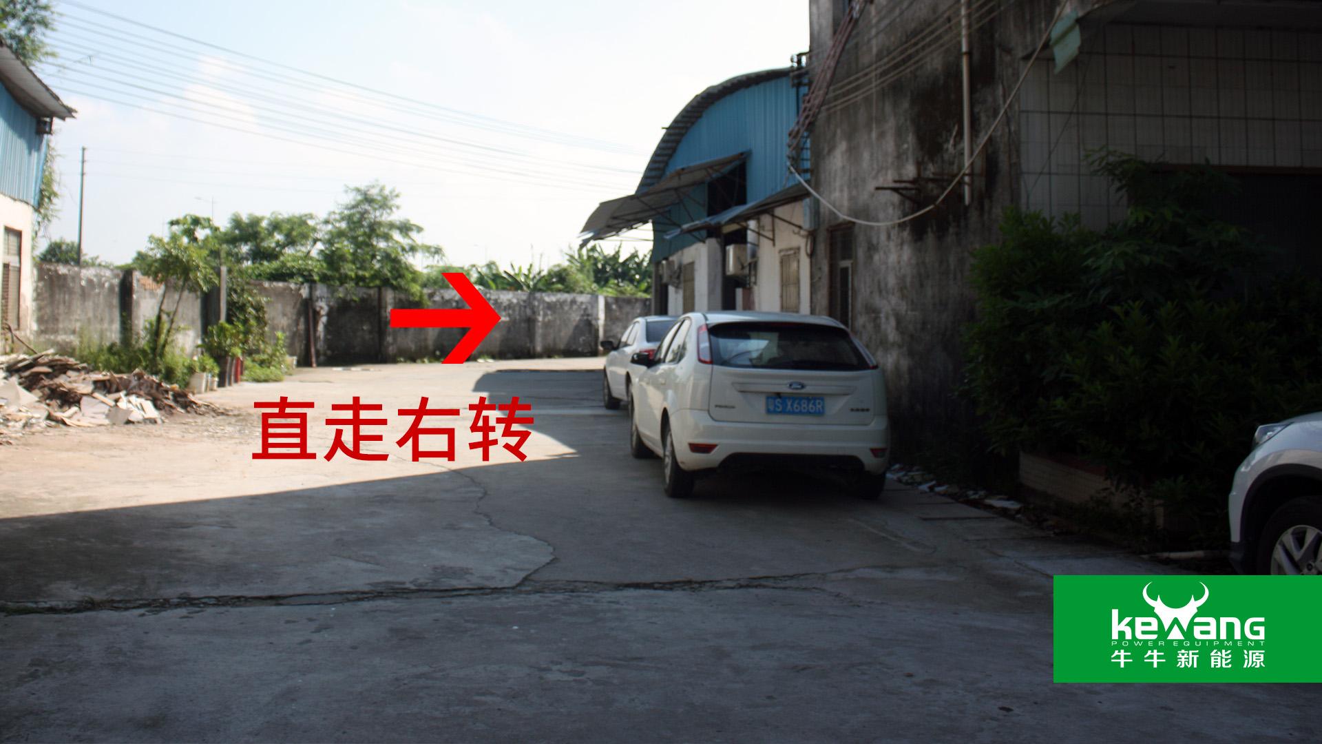 http://www.kewangxny.com/data/images/case/20191207145946_185.jpg