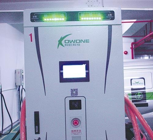 松山湖中电亿科电子器材充电桩