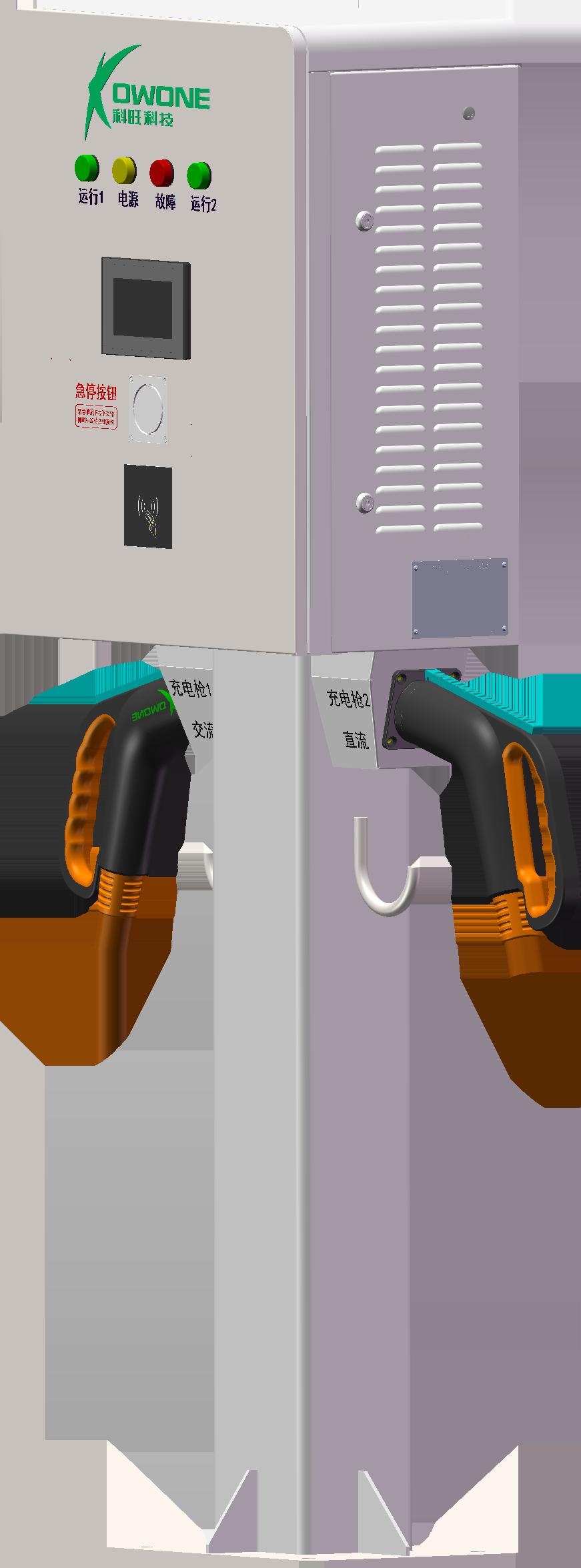 一体式壁挂式快慢充充电桩